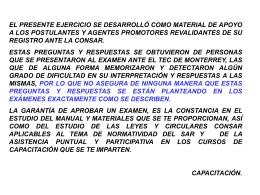 EXTEC 2007 2