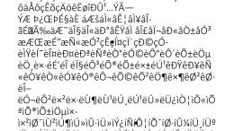 trimestre0:material:existente:matematicas:q6