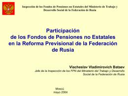 Participación de los Fondos de Pensiones no Estatales en la
