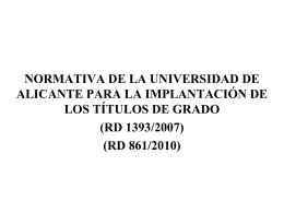 procedimiento de verificación (art. 25)