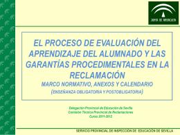 garantías procedimentales en la reclamación
