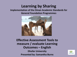 oman_quality_network_learning_by_sharing.theone