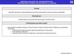 Entradas/Salidas - Sistema Eléctronico de Control de Documentos