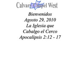 Revelation 2:12 – 17 (NASB)