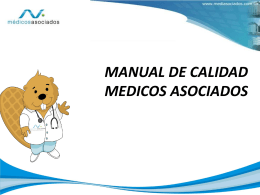 comité vigilancia epidemiológica