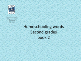 Homeschooling words Second grades