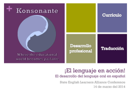 Desarrollo del lenguaje