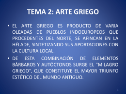 TEMA 2: ARTE GRIEGO - Final Destination 6