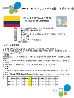 www14.jaycee.or.jp