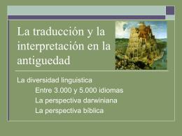La traducción y la interpretación en la antiguedad