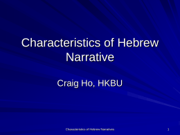 Characteristics of Hebrew Narrative