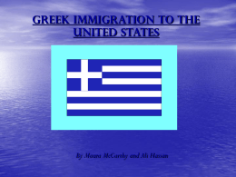 Greek Immigration to the United States -