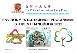 投影片 1 - Chinese University of Hong Kong