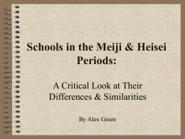 Schools in the Meiji & Heisei Periods: