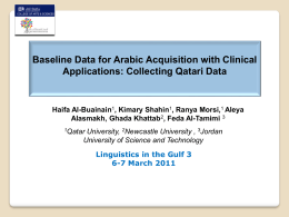 Baseline Data for Arabic Acquisition with Clinical