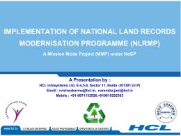 HCL Solution-NLRMP