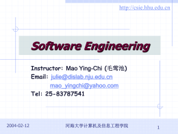 Software Engineering -