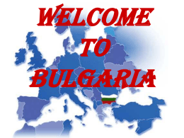 BULGARIA - Comenius