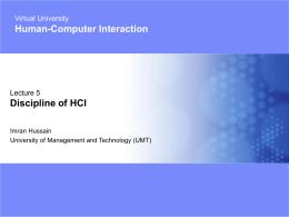 5-Discipline of HCI