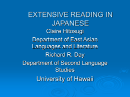 EXTENSIVE READING IN JAPANESE 102 & 201