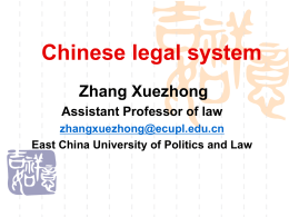 Rule of law in Chinese perspectives.