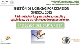 Página electrónica para captura, consulta y