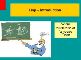 Lisp – Introduction
