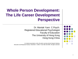 Whole Person Development: The Life Skills