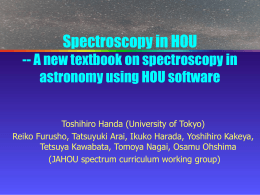 Spectroscopy in HOU -- A new textbook on
