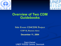 Overview of CDM Guidebooks