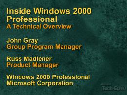 Inside W2K Professional - uni