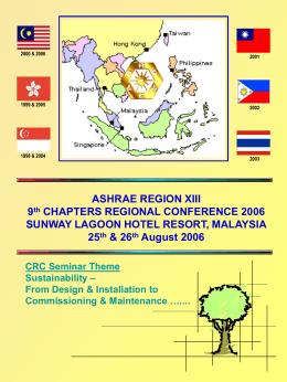 Flyer - ASHRAE Region XIII