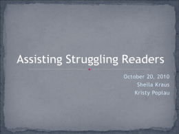 Assisting Struggling Readers