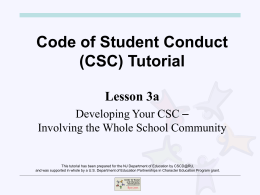 Code of Student Conduct Tutorial
