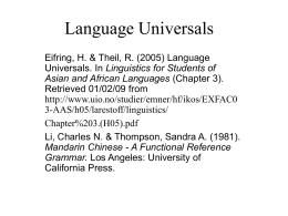 Language Universals - United International College