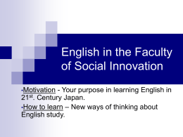 English in the Faculty of Social Innovation