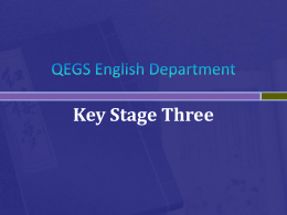 QEGS English Department