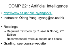 COMP 221: Course Outline:
