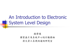 An Introduction to Electronic System Level Design