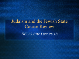The Future of Judaism - University of Washington