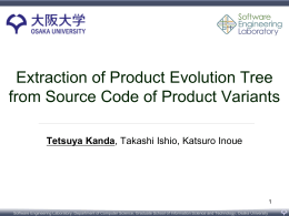 Extraction of Product Evolution Tree from Source