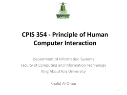 Principle of Human Computer Interaction