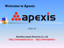 公司简介 此处公司LOGO - Apexis,IP Camera,Network