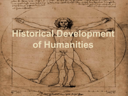 What is humanities (literæ humaniores)