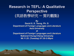 Research in TEFL: A Qualitative Perspective