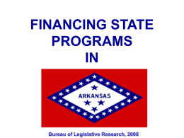 Arkansas Financing Programs