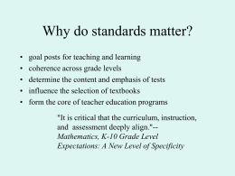 Why do standards matter?