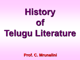 History of Telugu Literature