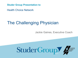 Health Choice Network