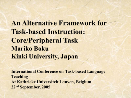 An Alternative Task-based Instruction: Core and
